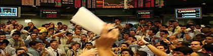Euforia inversora por los bancos europeos