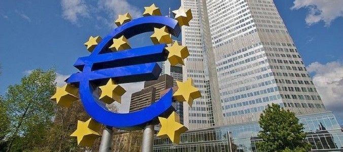 El BCE se reafirma en sus políticas y se espera hasta junio para elevar las compras