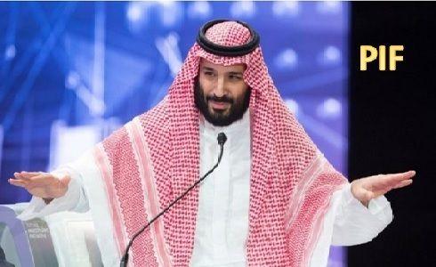PIF: El fondo soberano de Arabia Saudi compra grandes cantidades de activos