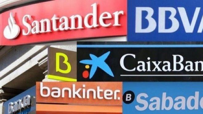 Los bancos españoles asumen la Gran Pandemia con un colchón financiero de 11.904 millones de euros