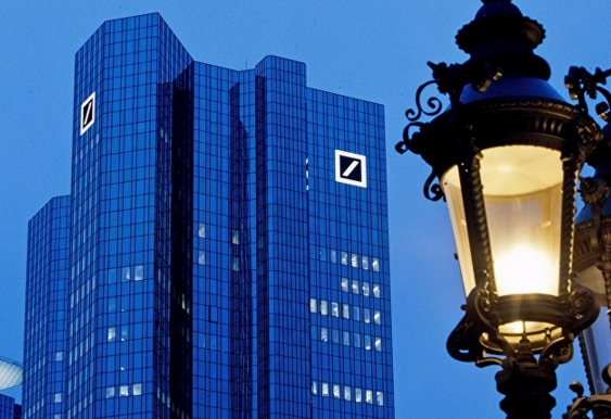 Deutsche Bank pierde 1.000 millones al día del negocio de hedge funds