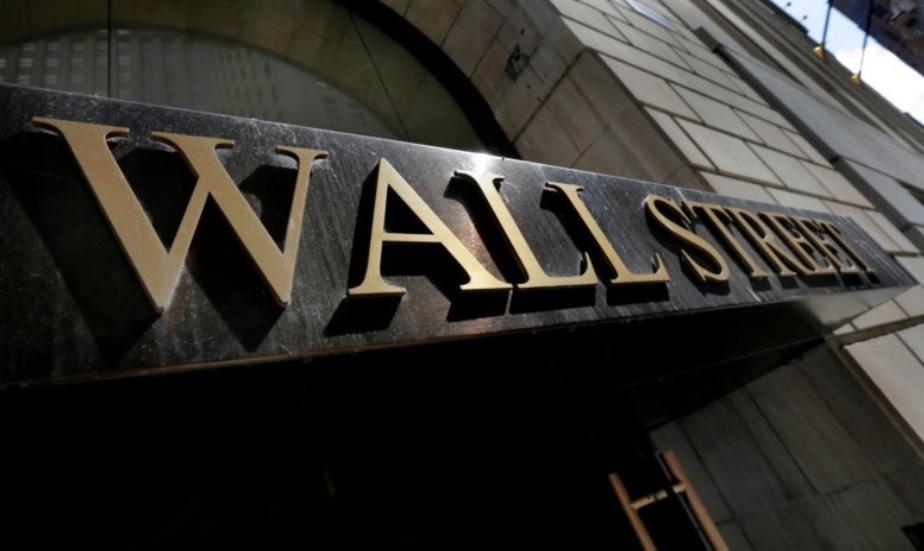 Dow Jones tiene nuevo récord y Wall Street extiende racha positiva